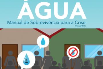 """Aliança pela Água lança """"Manual de Sobrevivência para a Crise"""""""